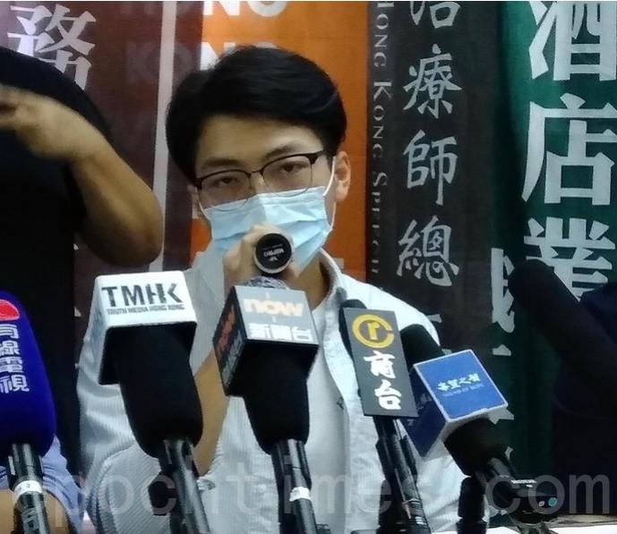 香港酒店工會主席徐考澧。(杜夫/大紀元)