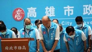 一年前呼風喚雨的霸氣全無 韓國瑜被罷免下台