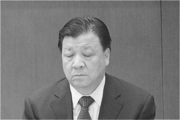 中共官媒日前高調批康生是「政治變色龍」。時政評論員認為,文章所列現象與江派常委劉雲山類似,或是暗批劉。(網絡圖片)