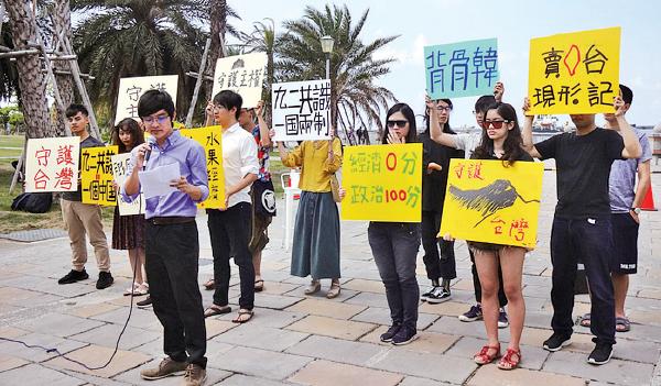 2019年3月29日,針對韓國瑜出訪大陸,台灣國立中山大學多名學生在校門口 演出話劇並高舉標語,諷刺韓根本是「賣水果兼賣主權」,希望民眾站出來,拒 絕讓韓出賣自己與下一代的未來。( 中央社)