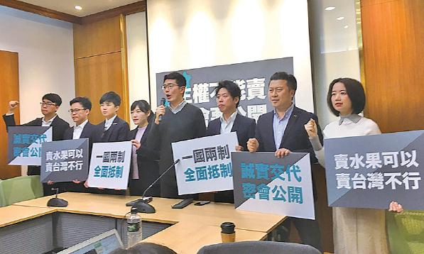 █ 2019年3月22、23日,韓國瑜訪問港澳的中聯辦。圖為 台新生代議員要求韓國瑜公開密會過程。( 中央社)