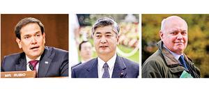 圍剿中共 八國政治家組聯盟