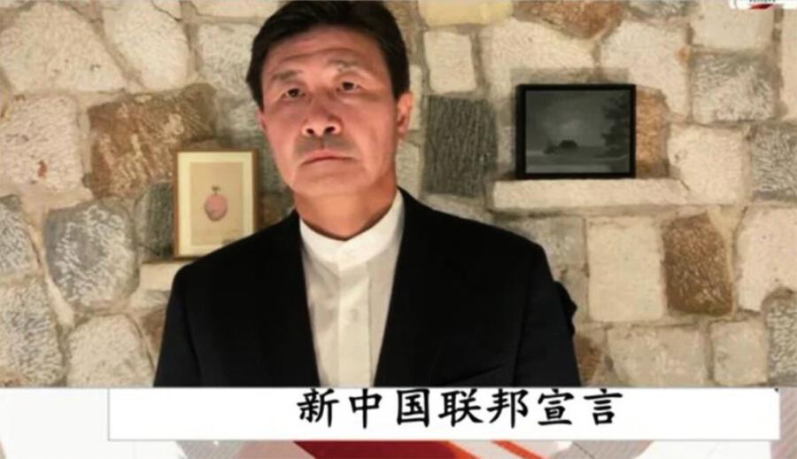 郝海東投震撼彈  新中國聯邦成立