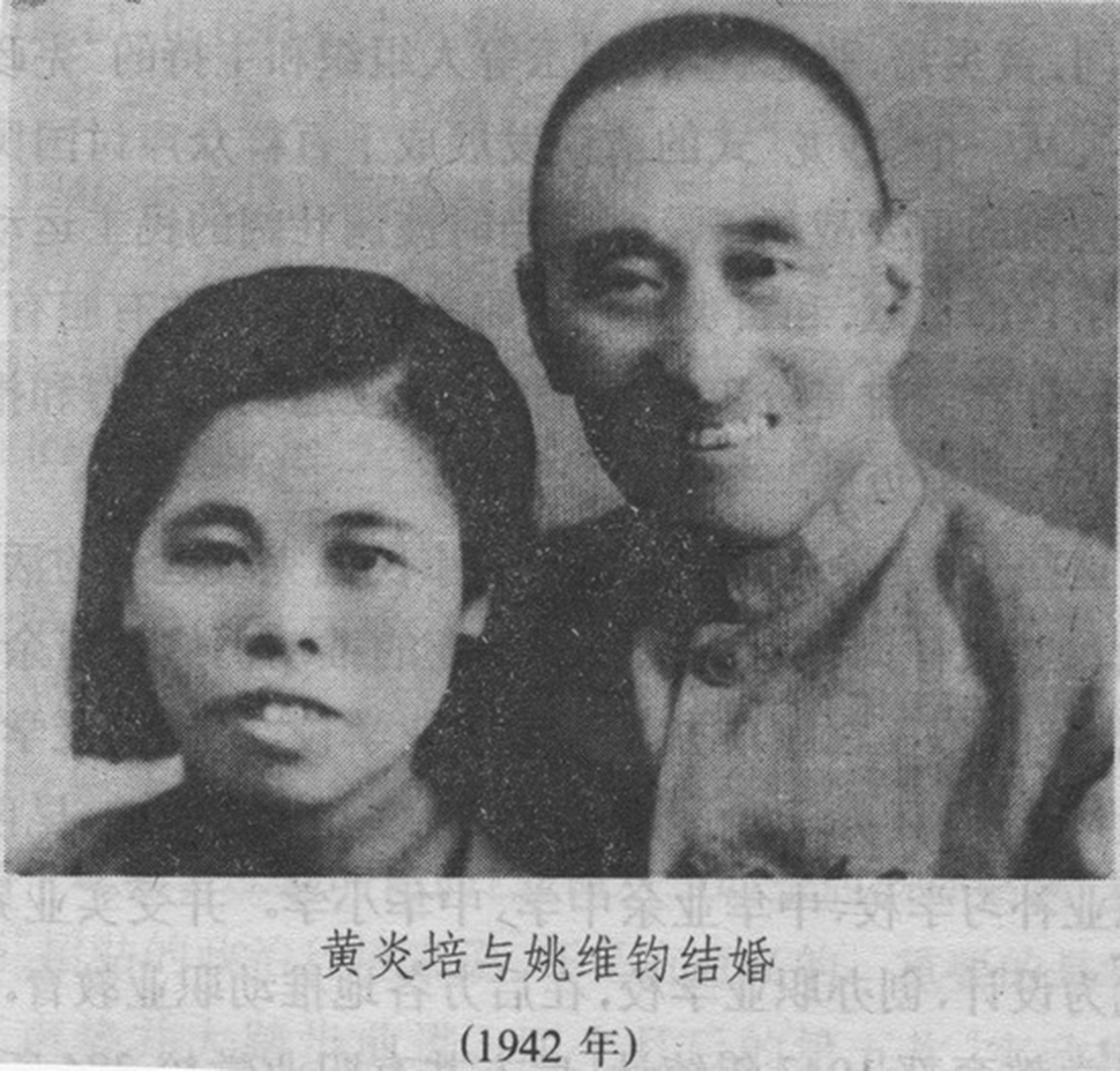 中國現代著名的教育家黃炎培。(網絡圖片)