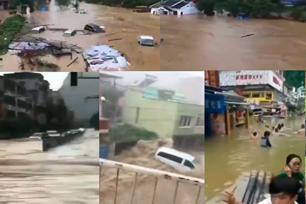 【現場影片】廣西洪澇致三十二餘萬人受災