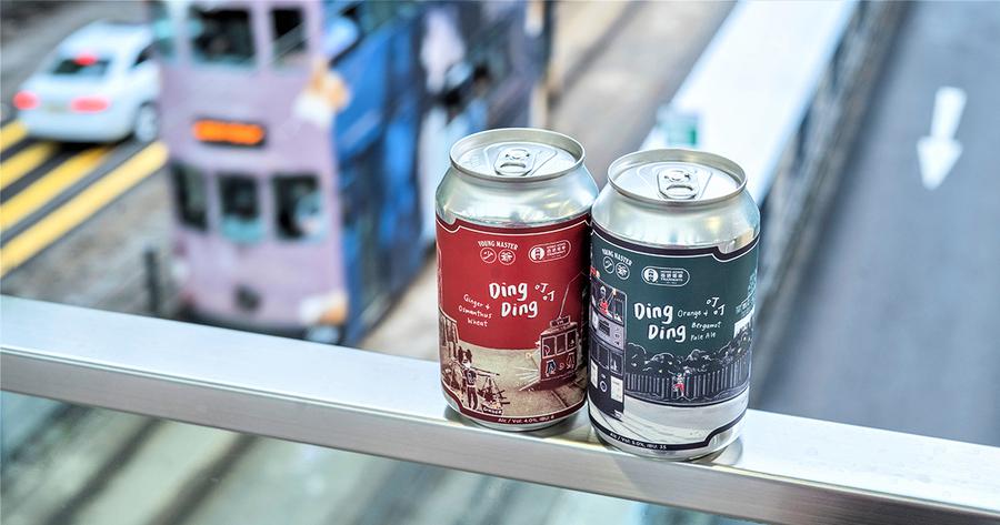 懷舊電車包裝 香港製造限量版「叮叮啤」面市