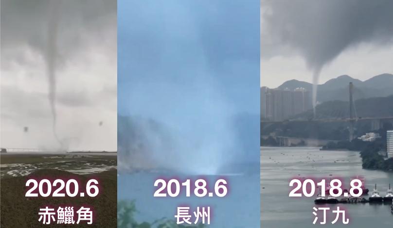 香港今早(6月8日)出現「水龍捲」。圖為本港最近出現的水龍捲。(天文台)