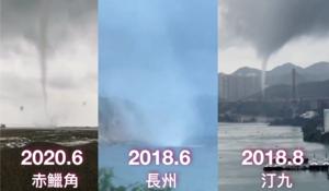 香港罕見異象  天文台今早接獲赤鱲角水龍捲報告