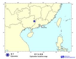 廣西梧州市附近發生5.4級地震
