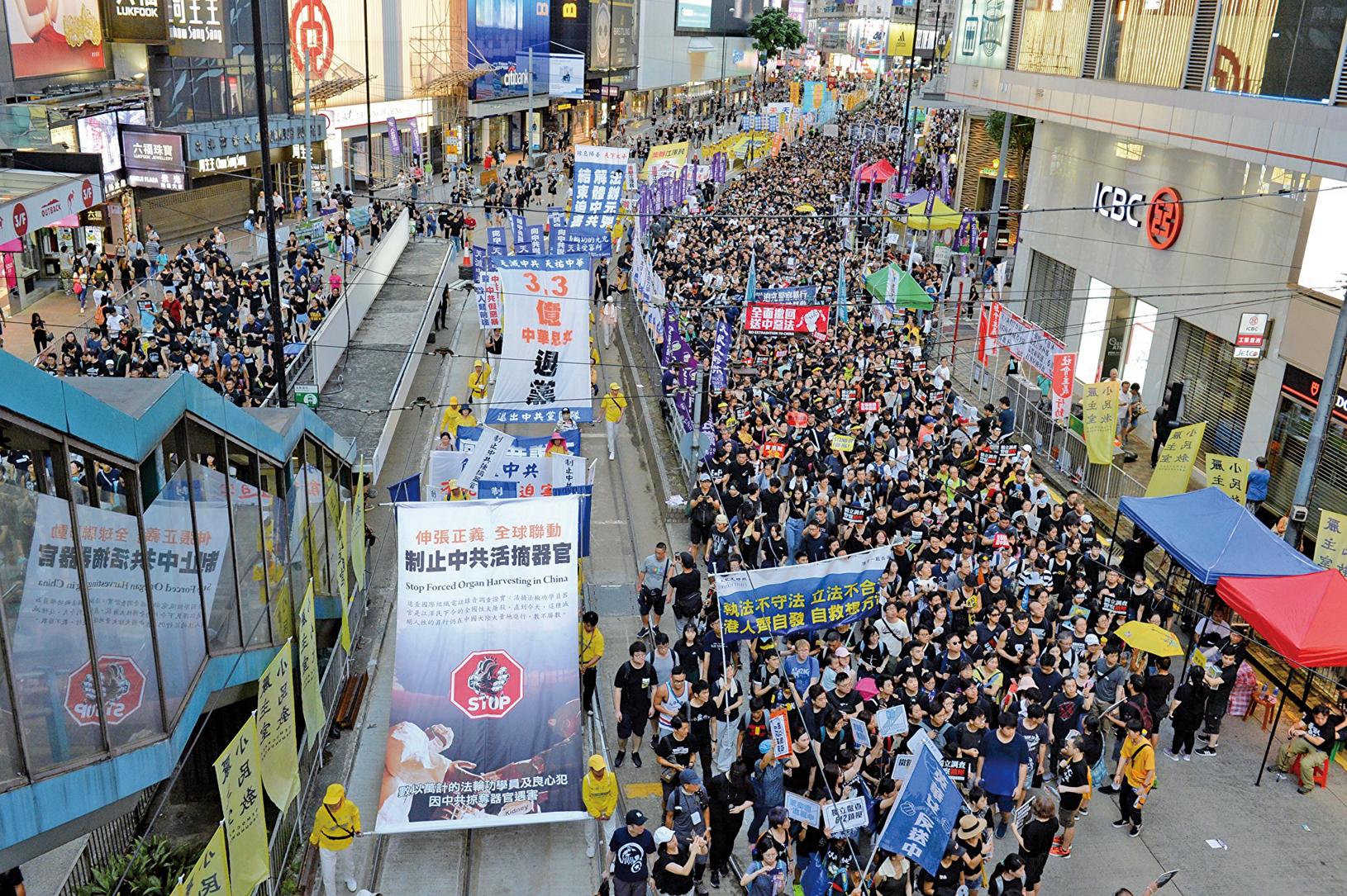 2019年7月1日,香港七一大遊行隊伍中,制止中共活摘器官的橫幅。(宋碧龍/大紀元)