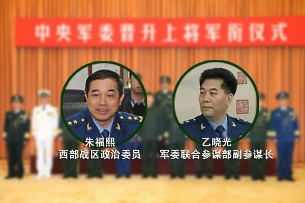 7月29日,習近平晉升兩名上將。(大紀元製圖)