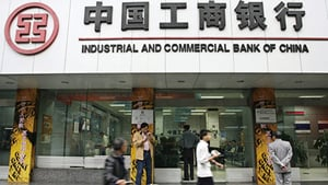 儲戶存款消失 涉事銀行說法引議