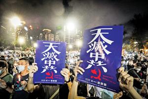 香港企業家挺身發聲 滅共救港是唯一目的