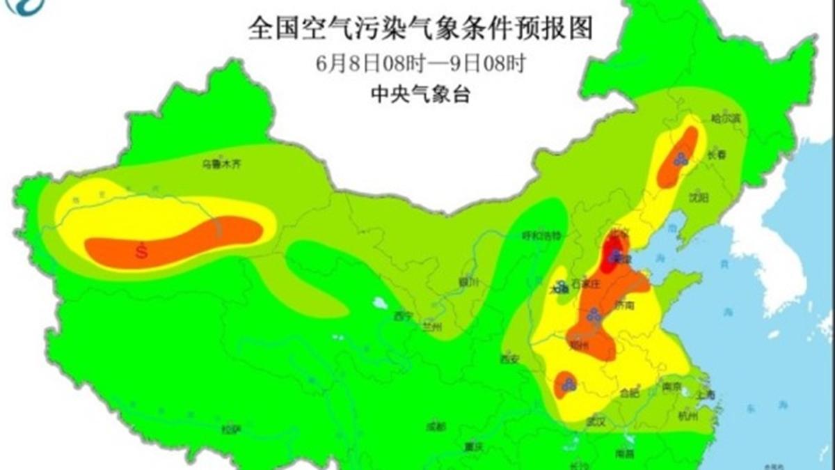 大陸各地陸續復工復產復學後,空氣污染物濃度再度回升,甚至比以往更加嚴重。(中央氣象台官網截圖)