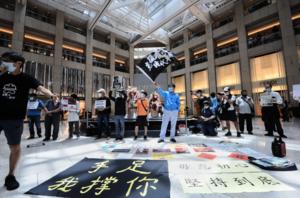 中環置地廣場中庭 「抗爭一周年七區聯合和你lunch」