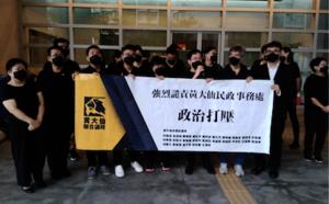 黃大仙區會抗議民政處打壓 禁止召開人權專責小組 議員默哀 民政專員落跑