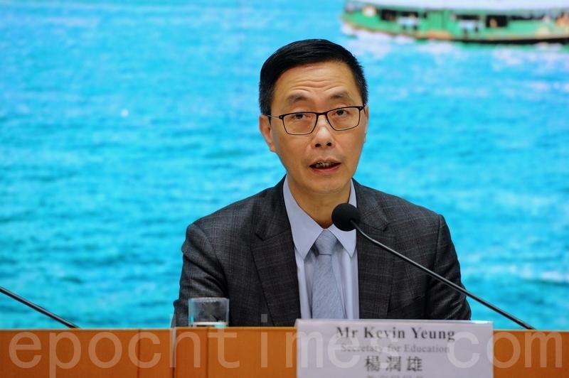 教育局局長楊潤雄因DSE歷史科試題爭議,在最新的民調中,成為民望最差局長。(大紀元資料圖片)