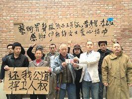 程曉容:中國訪民之死