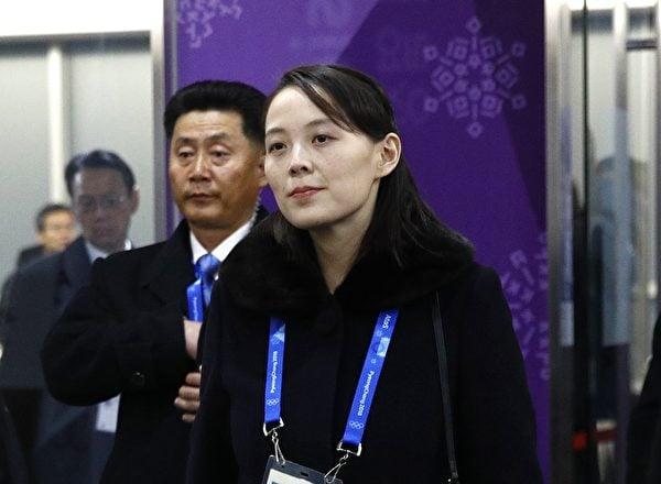 北韓生變 切斷南北韓通信管道 替中共出頭批美國