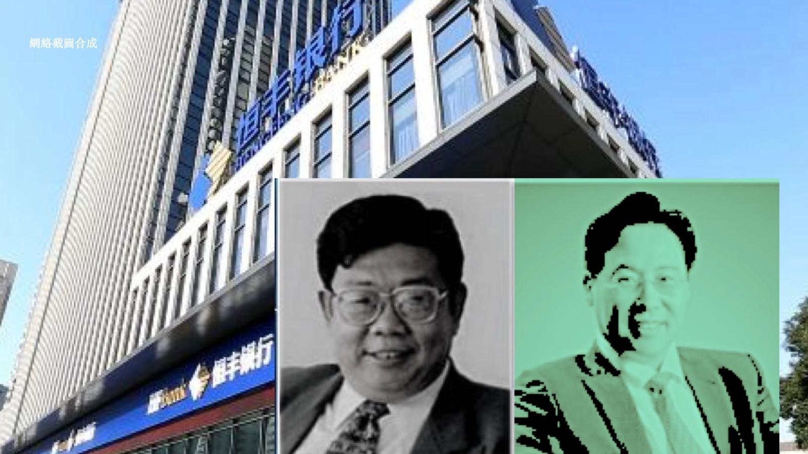原恒丰银行董事长蔡國华(右)被控五宗罪,其前任姜喜運(左)已被判死緩。(大紀元合成圖)
