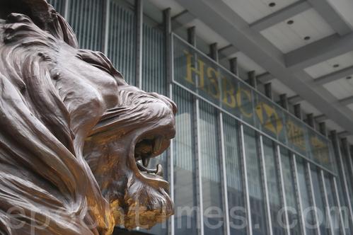 英國滙豐銀行6月3日稱支持「港區國安法」,結果反成為中共脅迫英國採用華為的棋子。圖為滙豐銀行(余鋼/大紀元)