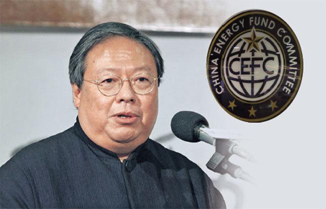 何志平任祕書長的「中華能源基金會」,被外界懷疑為中共在海外搞統戰、收集情報。(新紀元合成圖)