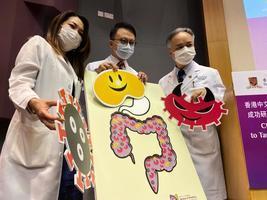 香港中大研究:中共肺炎患者腸道微生態失衡