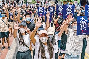 反送中運動一周年 各界回顧並展望香港未來
