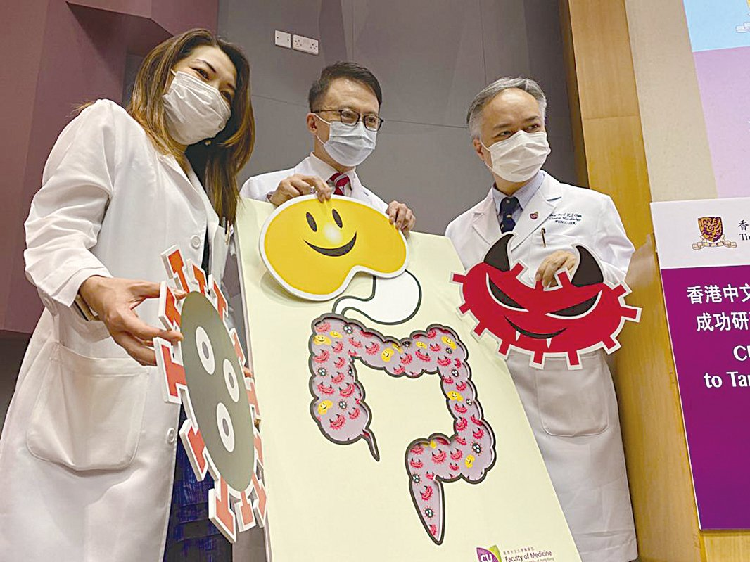 中大醫學院發佈研究成果,中共肺炎患者腸道微生態失衡。(霄龍/大紀元)