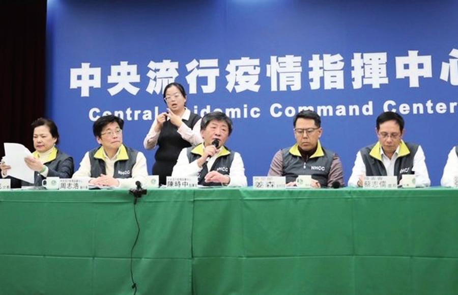 專家:疫情中看到民主台灣 與極權中共的對比