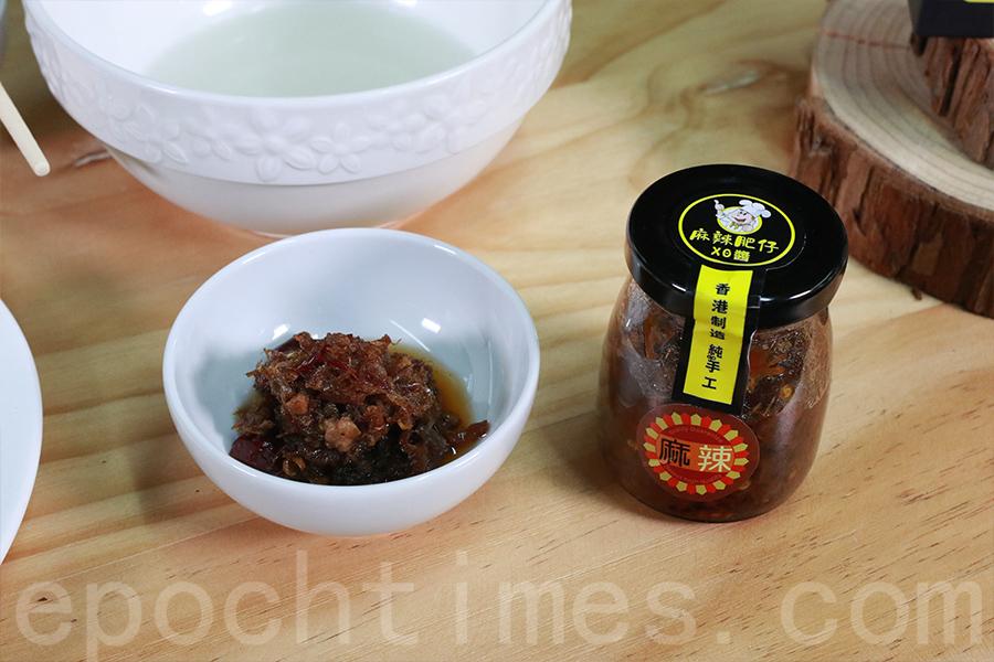 「麻辣肥仔」研發出口味獨特的麻辣XO醬。(陳仲明/大紀元)