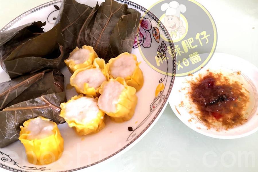 「麻辣肥仔」的XO醬與燒賣、糯米雞配搭,也別有滋味。(受訪者提供)