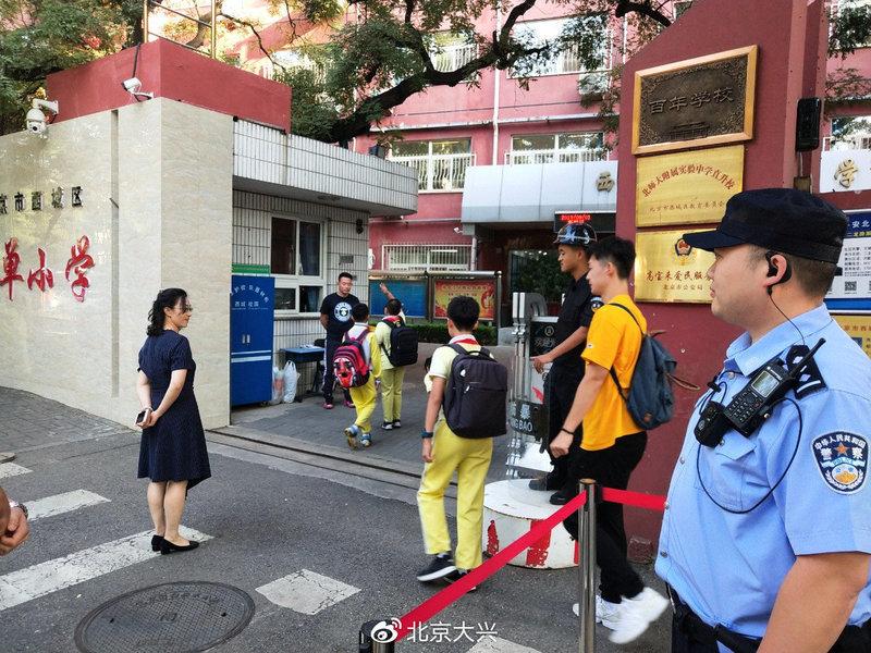北京定義九種「校鬧」行爲 限制受害方維權 民間反彈