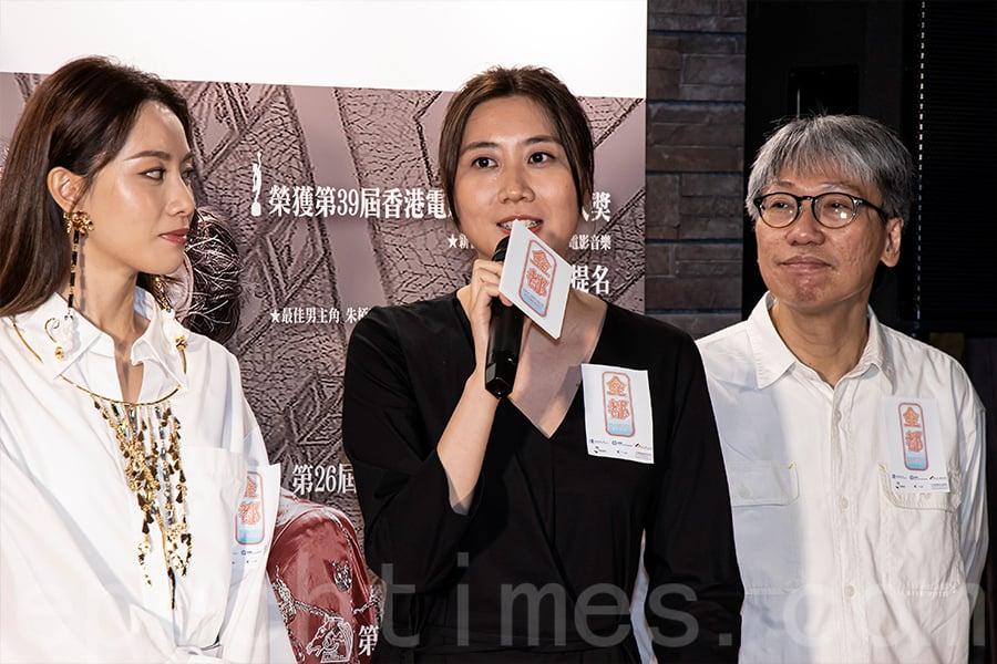 導演黃綺琳憑首部自編自導的電影《金都》,榮獲第39屆香港電影金像獎「新晉導演」。(陳仲明/大紀元)