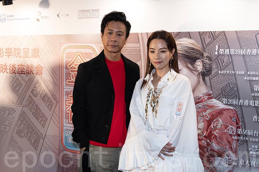 朱栢康(左)與鄧麗欣(右)出演《金都》的男女主角。(陳仲明/大紀元)