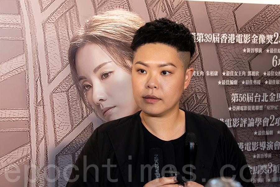 林二汶今年憑《金都》的電影配樂,獲第39屆香港電影金像奬最佳最佳原創電影音樂獎。(陳仲明/大紀元)
