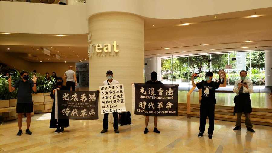 【太古廣場直播】6.12一周年 抗爭者:勿忘初心 堅持就有希望