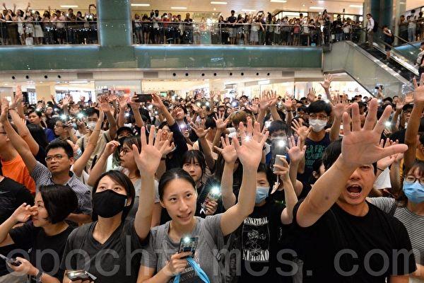 6.12一周年 香港十八區抗爭展覽