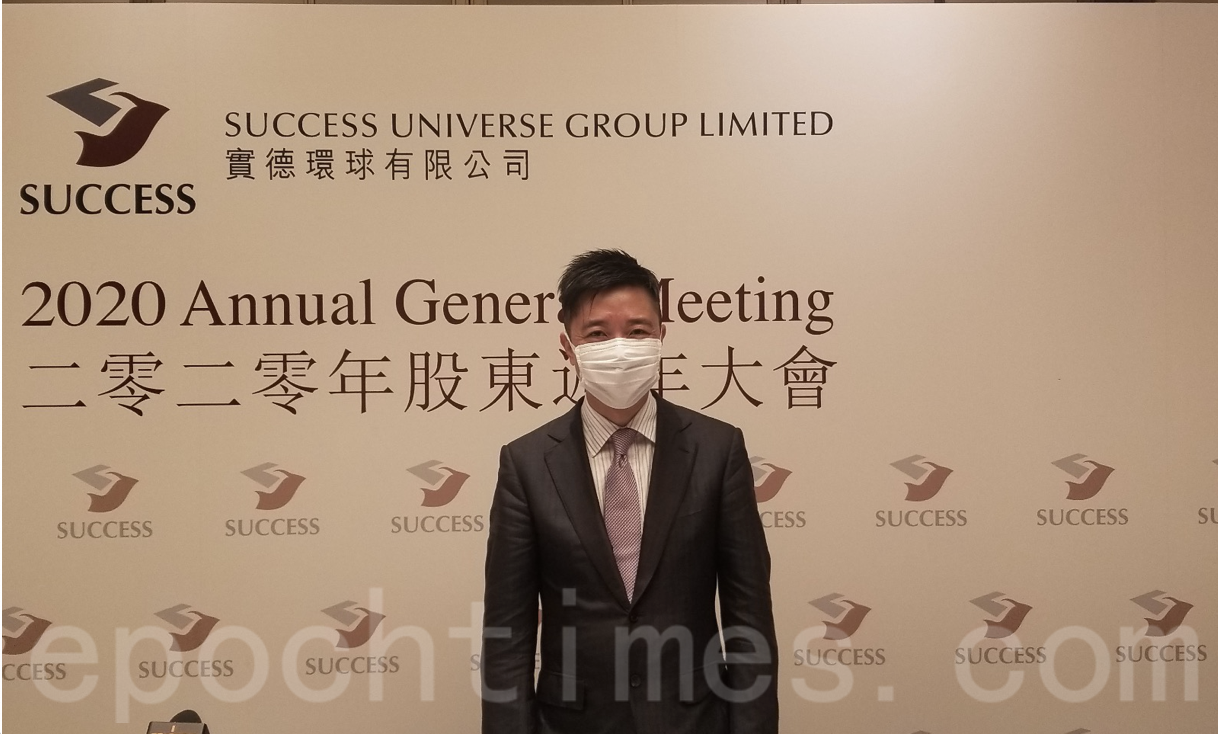 實德環球副主席馬浩文表示,上月公司業務恢復至以往水平的20%。(李曉彤 / 大紀元)