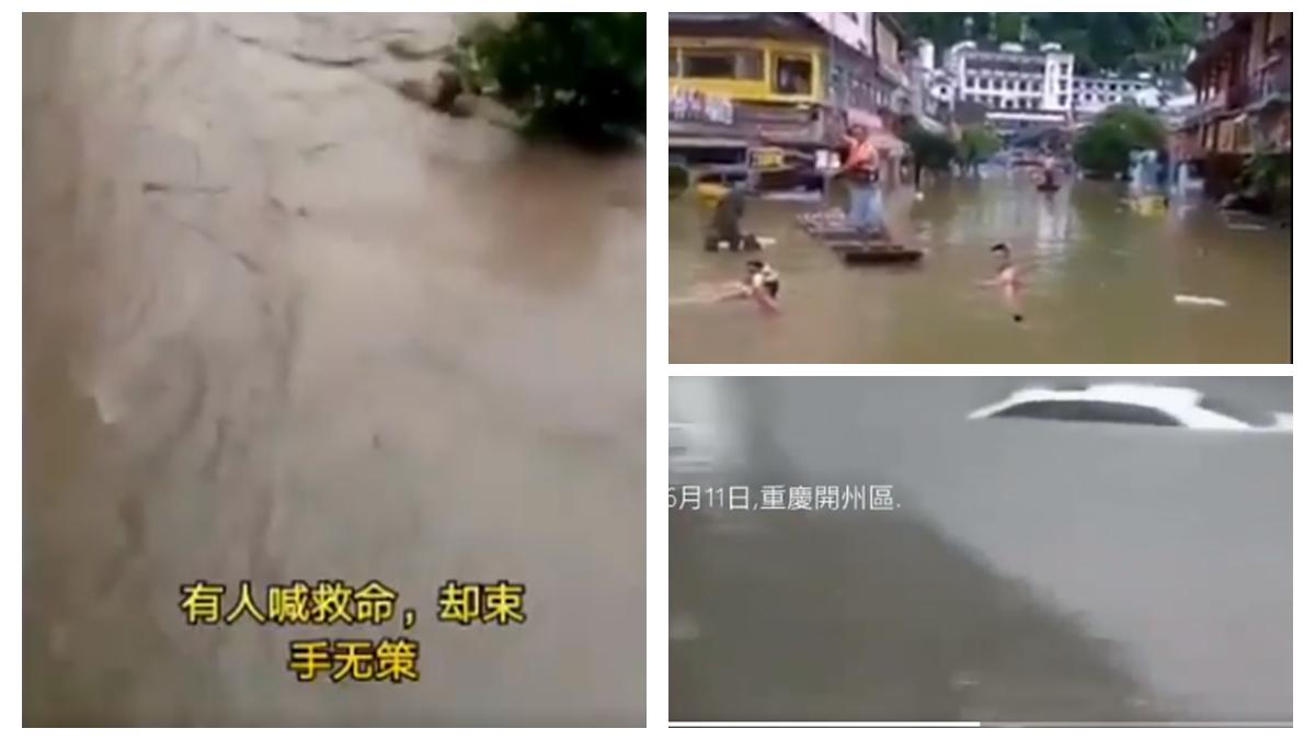 中國南方暴雨成災,已導致至少580萬人受災,多地城市、村落被淹沒,無數人被水沖走,死亡失蹤人數成謎。(合成圖片)