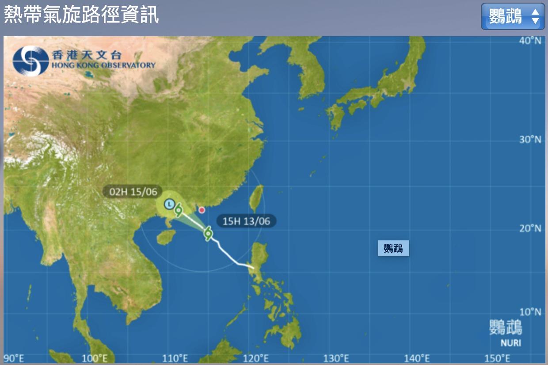 今年首個熱帶氣旋「鸚鵡」逼近,香港天文台發出最新熱帶氣旋警報,三號強風信號現正生效。(圖:天文台官網截圖)