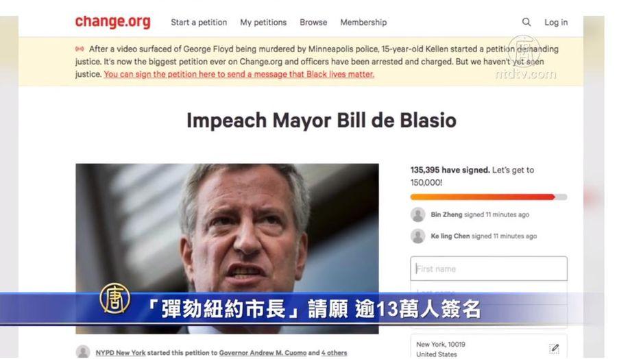 一份申請彈劾紐約市長白思豪的請願書,自5月底佛州事件蔓延,暴徒在紐約市宵禁後仍打砸搶,這份彈劾請願書的簽字人數就開始一路飆升,已總計超過13.3萬人簽名。(影片截圖)