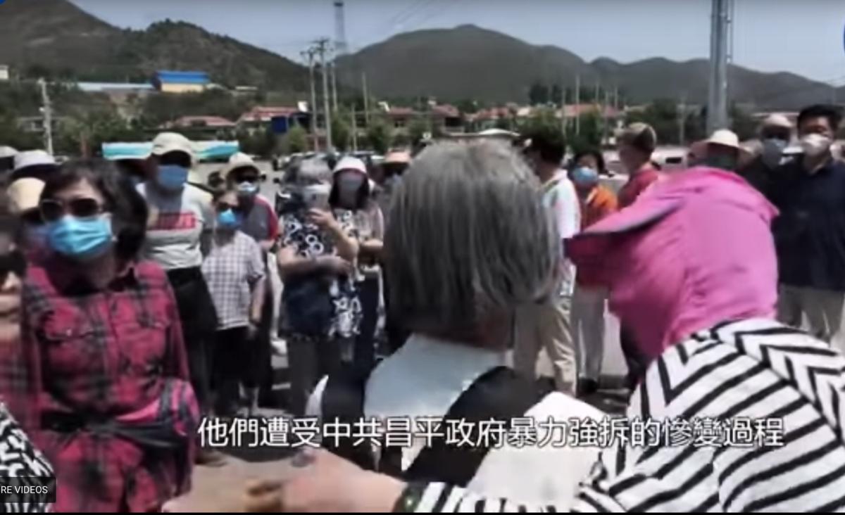 6月7日,北京昌平區流村鎮附近小區居民進行了抗強拆保家園的集會。(影片截圖)