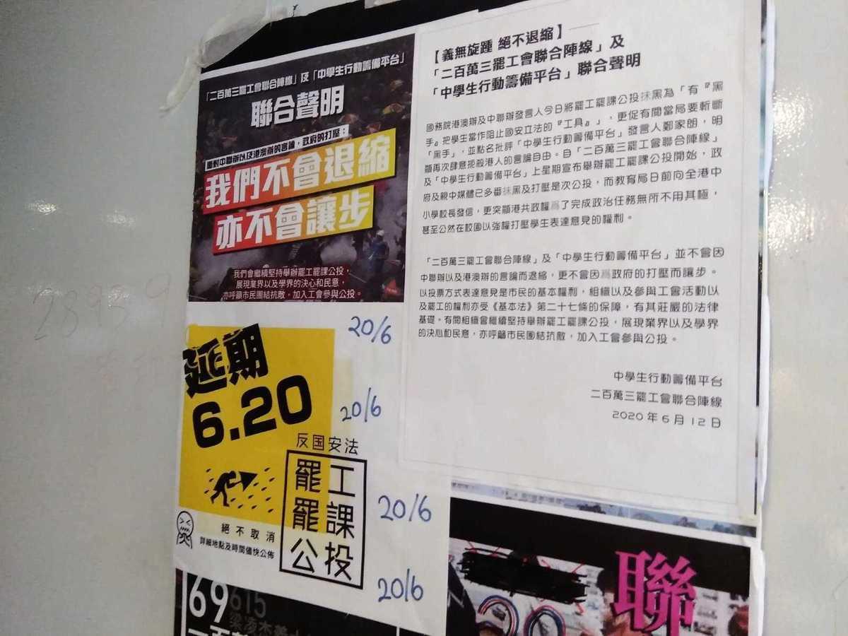 在銅鑼灣一個共享工作空間,五個工會設招募站,合資格者可以即場報名並繳交入會費。記者現場所見,以香港白領(行政與文職)同行工會報名最為踴躍。(杜夫 / 大紀元)
