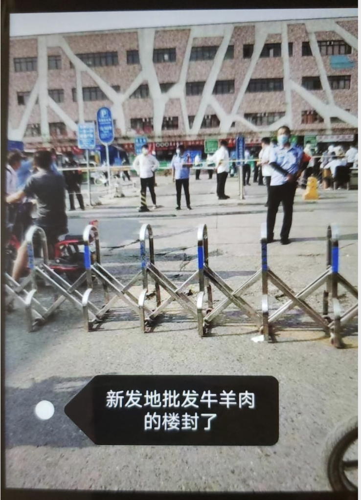 北京新發地批發市場遭關閉。(受訪者提供)