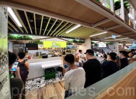 「黃店」水門雞東主遇襲 網民:堅定支持黃色經濟圈