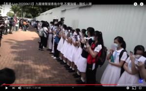 《願榮光》被劃為「不恰當歌曲」評論:年輕學子為老師討公道 代表新文化的誕生