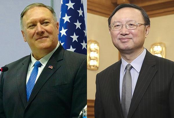 美國國務卿蓬佩奧(左)將與中共中央外事辦主任楊潔篪(右)在夏威夷見面。(中央社)