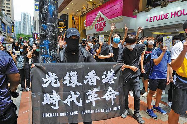 2020年5月24日,港人舉行反港版國安法集會遊行。(宋碧龍/大紀元)