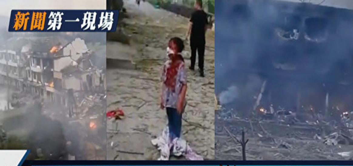浙江油罐車大爆炸,近200人死傷。(大紀元合成)